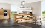 кухни за къща с добра функция