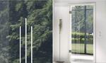 модернистични  стъклени врати цени