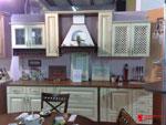 Индивидуален проект за кухни 15-2616