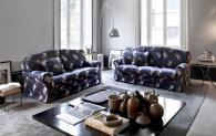 Италианска мека мебел Granriposo